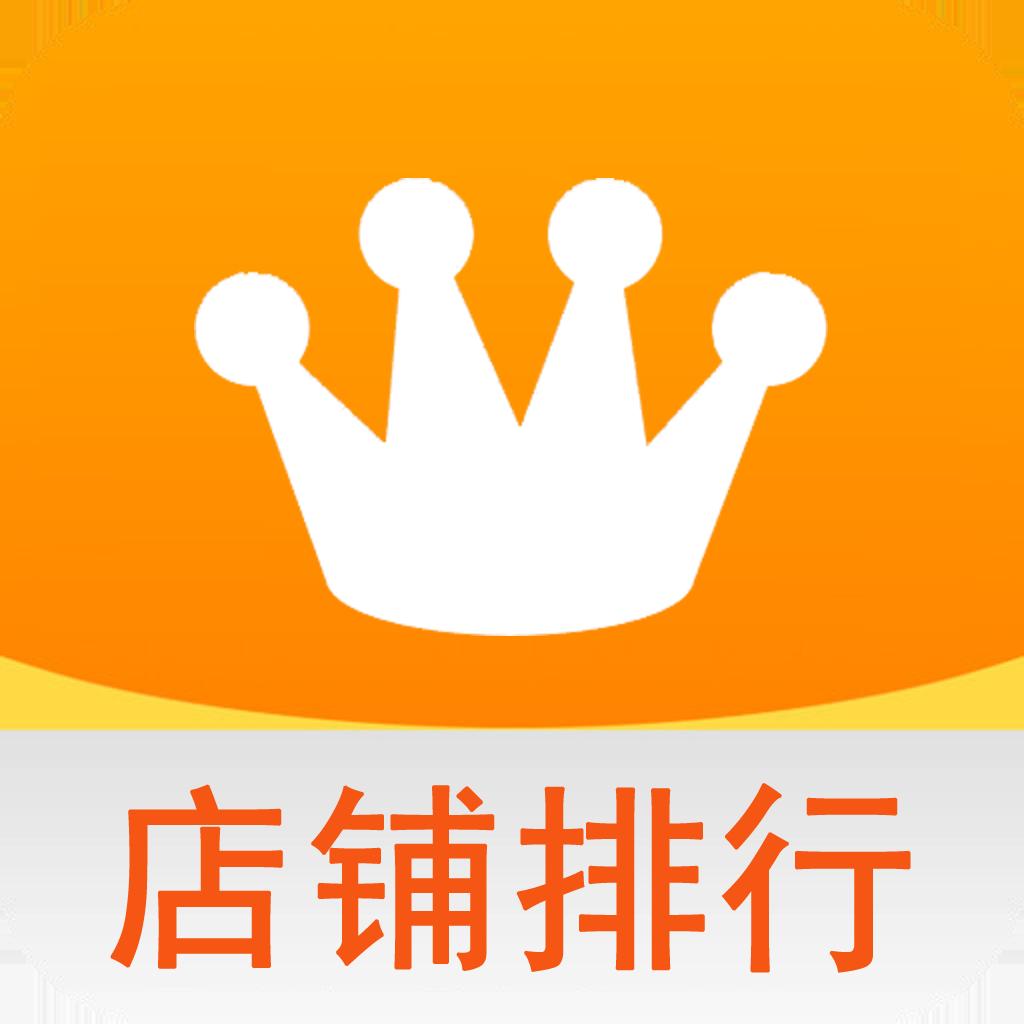 淘宝店铺logo免费设计分享展示