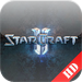 Star Craft 2 Theme