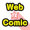無料Webコミック更新情報 ウェブコミ